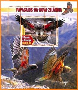 A6600 - SAO TOME & PRINCIPE, Error, 2020, MISSPERF SOUVENIR SHEET: Birds, Parrot