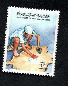 1984- Libya -  Traditional Agriculture - 1V.MNH**