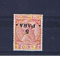 ALBANIA 1914 5para INVERTED OVERPRINT