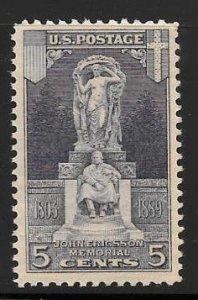 USA 628 mnh stamps SCV $9.00   -- 17281