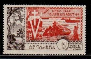 Comoro Islands Scott C4 Mint NH (Catalog Value $47.50)