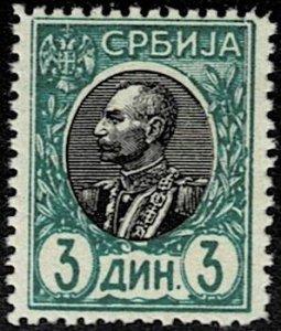 1905 Serbia Scott Catalog Numbers 87,88,95, and 96 Unused Never Hinged