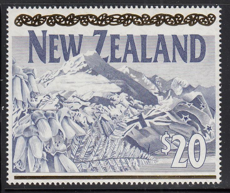 New Zealand 1994 MNH Scott #1084 $20 Mount Cook