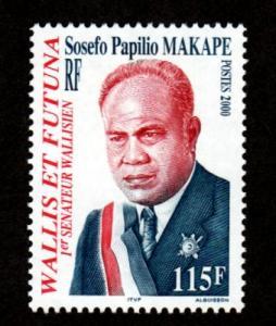 Wallis & Futuna Islands 528 Mint NH!