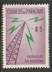 PARAGUAY 581 MOG O544-5