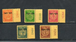 Israel Scott #J1-5 1948 1st Postage Dues Singles with Serial Numbers MNH!!