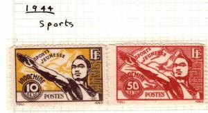 Indo-China Scott 241-242 Unused Sports issue with similar centering NGAI