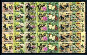 Malaysia MNH stamps 1971 Butterfly 91 stamps 13 states sets complete x27509