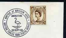 Postmark - Great Britain 1969 cover bearing illustrated c...