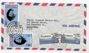 KUWAIT Commercial Airmail California CHILDREN DAIRY 1963{samwells-covers}DD121