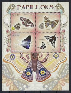 Congo MNH S/S Butterflies Insects 2014