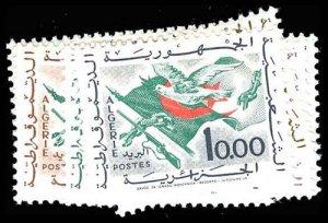 ALGERIA 296-303  Mint (ID # 77308)
