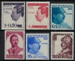 Romania #B113-8*  CV $6.60