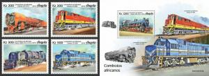 Z08 IMPERF ANG190101ab ANGOLA 2019 African trains MNH ** Postfrisch