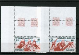 Gabon 1976 Innsbruck Olympics Set (2) Perf.MNH Sc#C174-C175