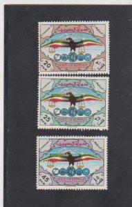 Kuwait Scott #312-314 MNH 1966 Fifth Anniversary of National Day Set