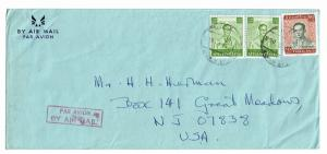 Thailand 1982 BLUE airmail cover to USA - Lot 100817