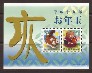 2006 Japan - Sc 2972a - MNH VF - Mini Sheet - New Year's 2007 (Year of the Pig)