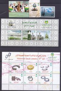 SAUDI ARABIA  COMPLETE YEARLY ISSUE  2010  ALL MNH