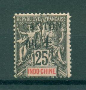 France Offices - China - Canton sc# 23 mh cat value $10.00