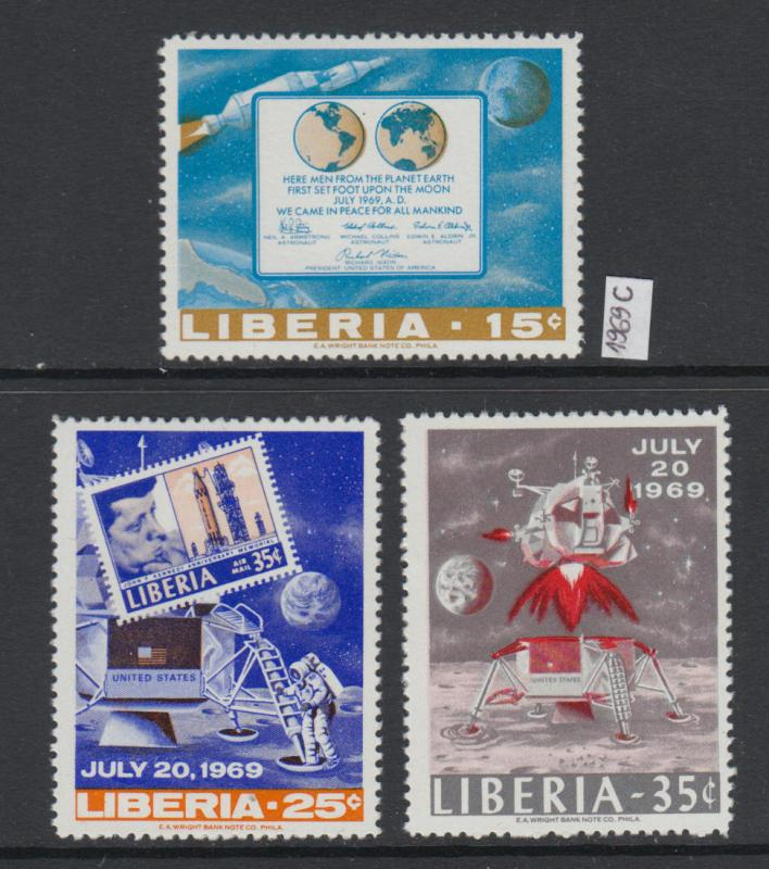 XG-W894 LIBERIA - Space, 1969 Stamp On Stamp, Moonlanding MNH Set