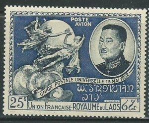1952 Laos Air Mail Scott Catalog Number C5 Unused Lightly Hinged