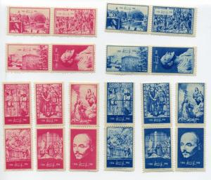 1556-1956 HERACLIO FOURNIER VICTORIA VINTAGE LOT OF 40 POSTER STAMPS  (LOT L270)