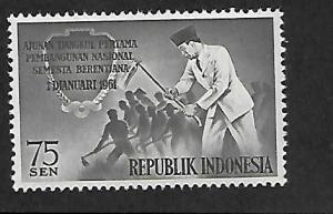 INDONESIA 506 MNH PRESIDENT SUKAMO WITH HOE