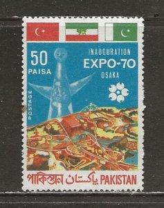 Pakistan Scott catalog # 283 Mint NH See Desc