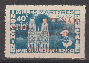 NORTH VIETNAM 1945 FAMINE RELIEF $3/40C