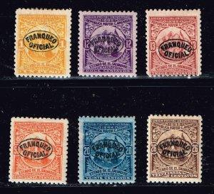 EL SALVADOR STAMP 1898 OVPT MH/OG STAMPS LOT