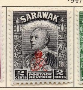 Sarawak 1947 Early Issue Fine Mint Hinged Optd 2c. 052018