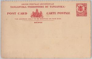 52374 - TANGANIKA - POSTAL STATIONERY - Higgings & Gage  # 2 DOUBLE CARD Giraffe