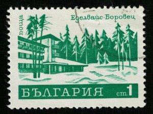 Bulgaria, 1ct (RT-550)