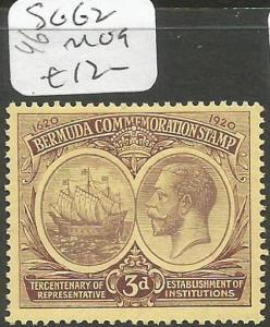Bermuda SG 62 MOG (4cho)