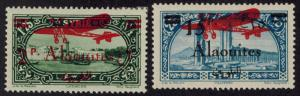 Alaouites #C20-21 Mint Hinged 20% of SCV $62.25 **FREE Domestic SHIPPING**
