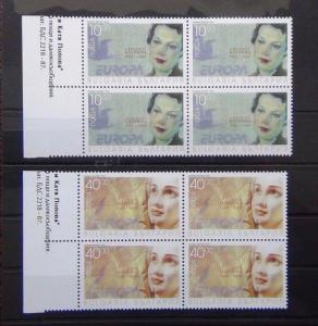 Bulgaria 1996 Europa Famous Women in blocks x 4 MNH