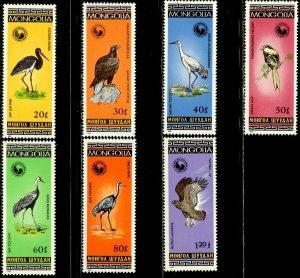 MONGOLIA Sc#1435-1441 1985 Birds Complete Set OG Mint NH