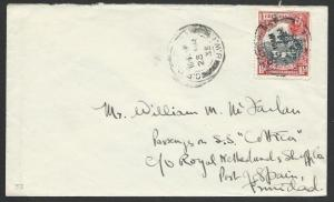 GRENADA 1935 GV 1½d on cover to Trinidad...................................51465