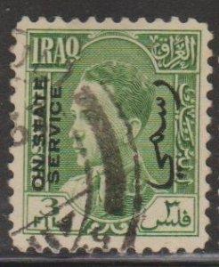 Iraq Sc#O74 Used