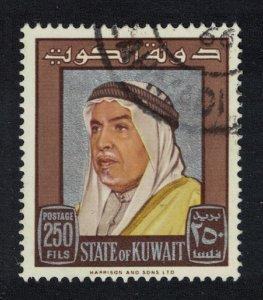 Kuwait Sheikh Abdullah 250 fils 1964 Canc SG#233
