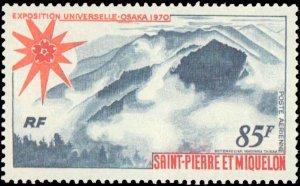St. Pierre & Miquelon #C46, Incomplete Set, High Value, 1970, Stamp Show, Nev...