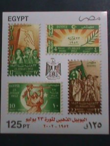 EGYPT.2002-SC#1822  50TH ANNIVERSARY REVOLUTION-ARMS IMPERF: MNH S/S VF