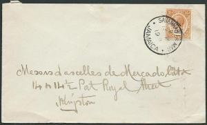 JAMAICA 1919 cover 1½d War Tax ex SAVANNAH LA MAR..........................42832