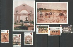 W0408 1997 GAMBIA DEVELOPMENT PROJECT #2529-6 MICHEL 16 EURO SET+2BL FIX