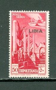 LIBYA AIR #C26...MINT...$0.50