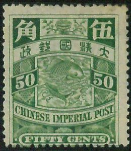 BK0658g - Imperial CHINA - STAMP - MICHEL  # 42 -  MINT Never HINGED MNH -  FISH