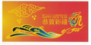 MCI40) Christmas Island 2012 Year of the Dragon Minisheet Stamp Pack MUH