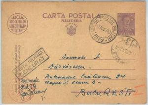 70069 - ROMANIA  - POSTAL HISTORY - STATIONERY CARD # P110 - Military Post 1942