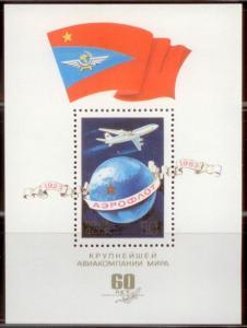 Russia  & Soviet Union 1983 SC# 5117 S/S MNH-OG L384